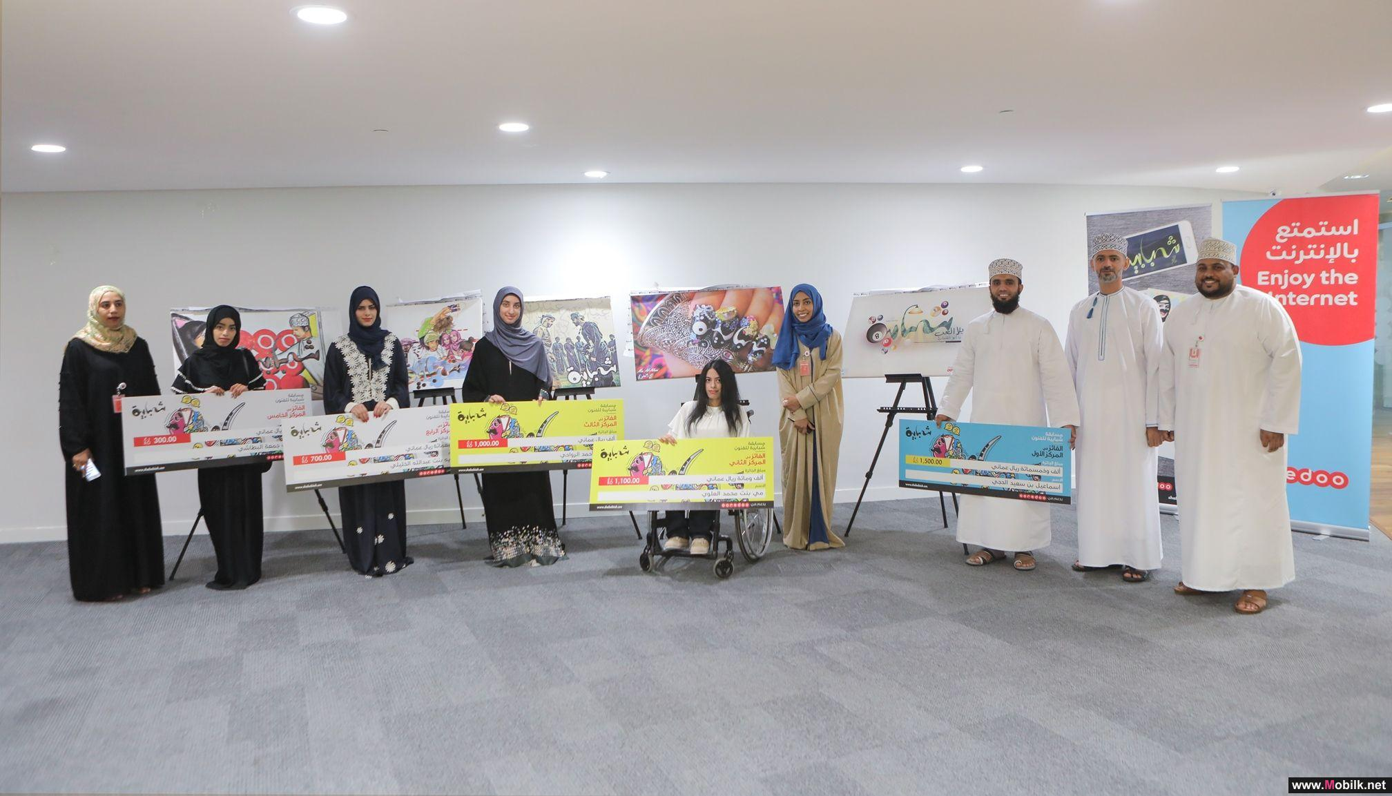 Ooredoo Captivates Oman's Talented Youth with Shababiah Art Competition