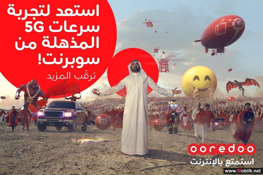 Ooredoo تحصل على طيف شبكة 5G وتعلن عن إطلاقها في قطر لتصبح أول دولة في العالم توفر خدمات الجيل الخامس 5G