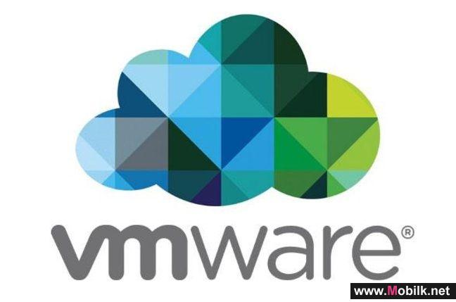 VMware Showcases How Cloud Enables Middle East Digital Transformation at GITEX