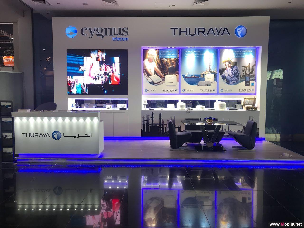 Thuraya displaying its Satcom offerings at ADIPEC 2017
