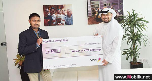 VIVA تعلن عن الرابح بالجائزة الكبرى في حملة