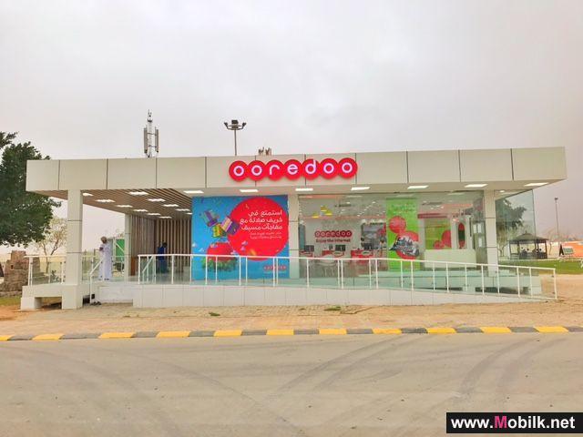 Ooredoo Brings 5G Network to Oman during Salalah Tourism Festival
