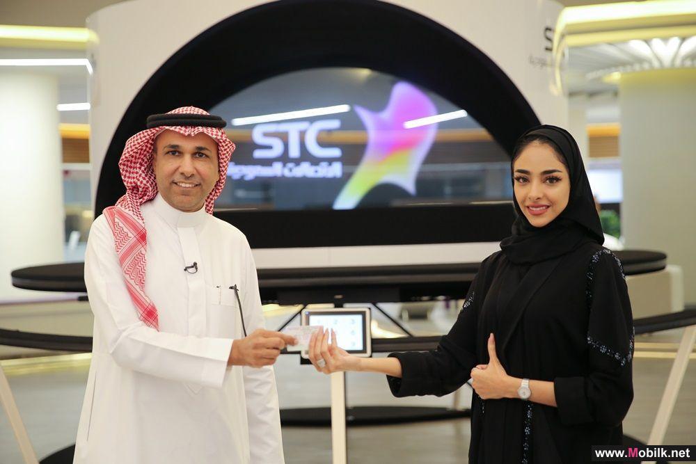 إيلاف الحازمي أول موظفة في STC تحصل على رخصة سعودية لقيادة السيارة