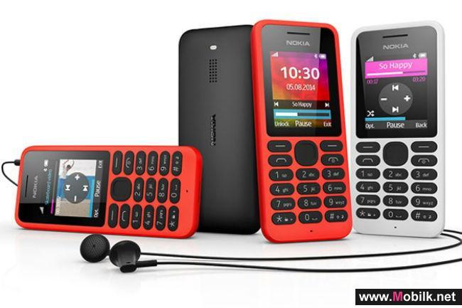نوكيا تطلق هاتف ببطارية تدوم لأكثر من شهر!