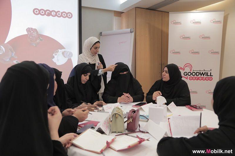 Ooredoo تواصل دعمها لحاضناتها التدريبيه من خلال صقل مهارات المشاركات المهنية وتهيئتهن للانضمام إلى مجتمع رواد الأعمال