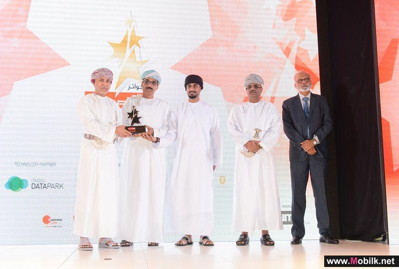 Ooredoo Winner in Best Performing Companies Awards