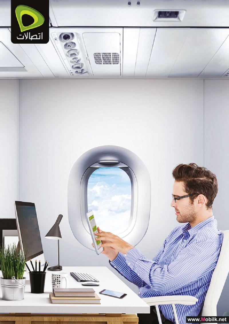Etisalat roaming packages offer business customers coverage across all in-flight networks