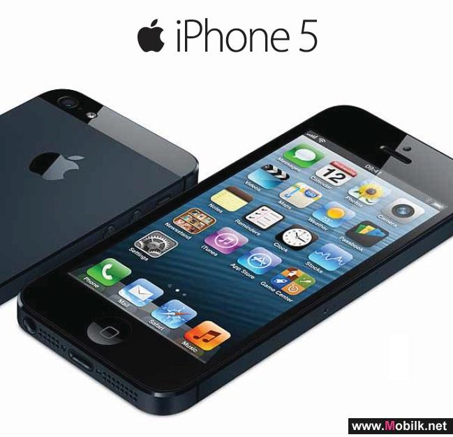 Mobily to offer iPhone 5 in Saudi Arabia on 13 December