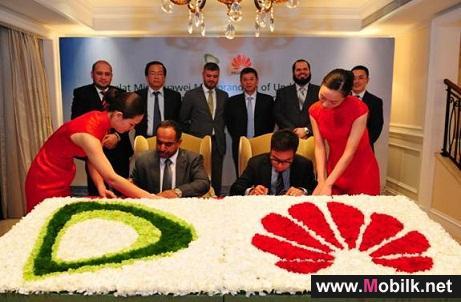 شركتى إتصالات مصر وهواوي تقومان بإمضاء إتفاقية شراكة إستراتيجية