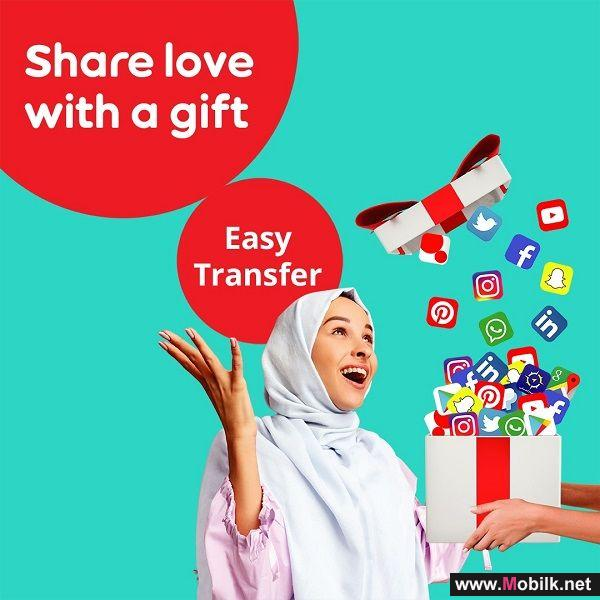 A Festive Season with New Ooredoo Data Transfer