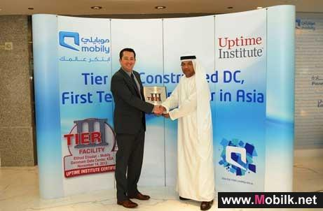 Mobilys Data Center won Uptime Institution certificate
