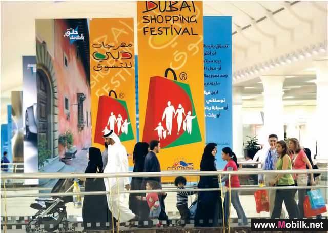 «باناسونيك» تقدم عروضاً مُغرية لعملائها بالدولة طوال فترة «مهرجان دبي للتسوق 2013» مقرونة بتجربة تسوّق إلكترونية سلسة وآمنة