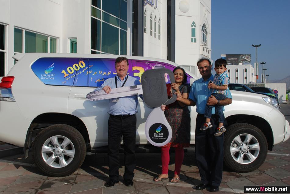 Delighted winner of Nawras SMS & WIN collects grand prize at end of successful promotion