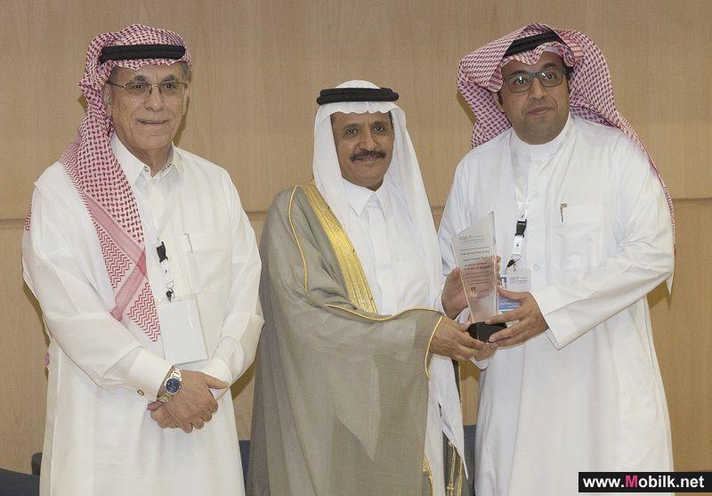 الاتصالات السعودية تحصد جائزة التميز في الحوكمة للشركات المدرجة في تداول