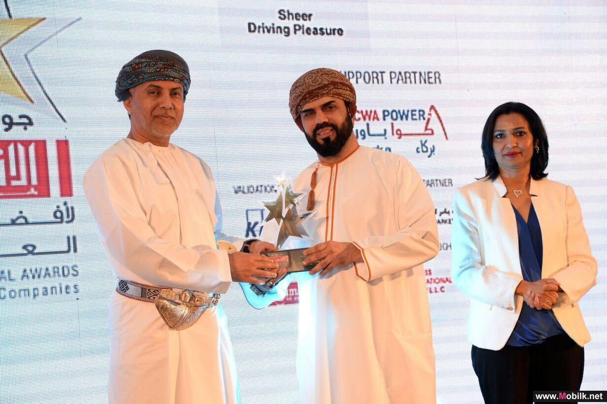 Ooredoo Named One of Oman's Top Performing Companies for 2016