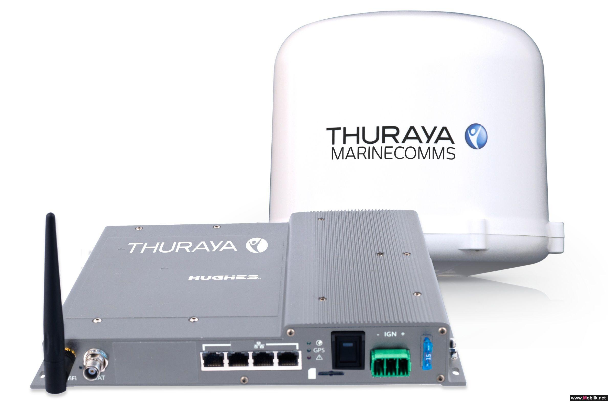 Thuraya to Showcase at OPV Middle East Event