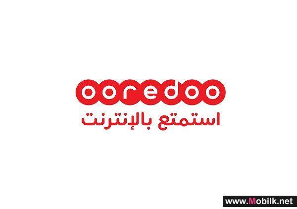 Ooredoo تتيح لأعضاء برنامج 'نجوم' خصماً بنسبة 20% في ترامبو اكستريم