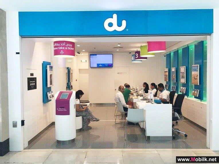 دو توسع حضورها في مجال التجزئة بافتتاح 9 منافذ جديدة عبر دولة الإمارات