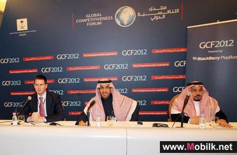 RIM والهيئة العامة للاستثمار في المملكة العربية السعودية يعلنا عن مبادرة أكاديمية BlackBerry