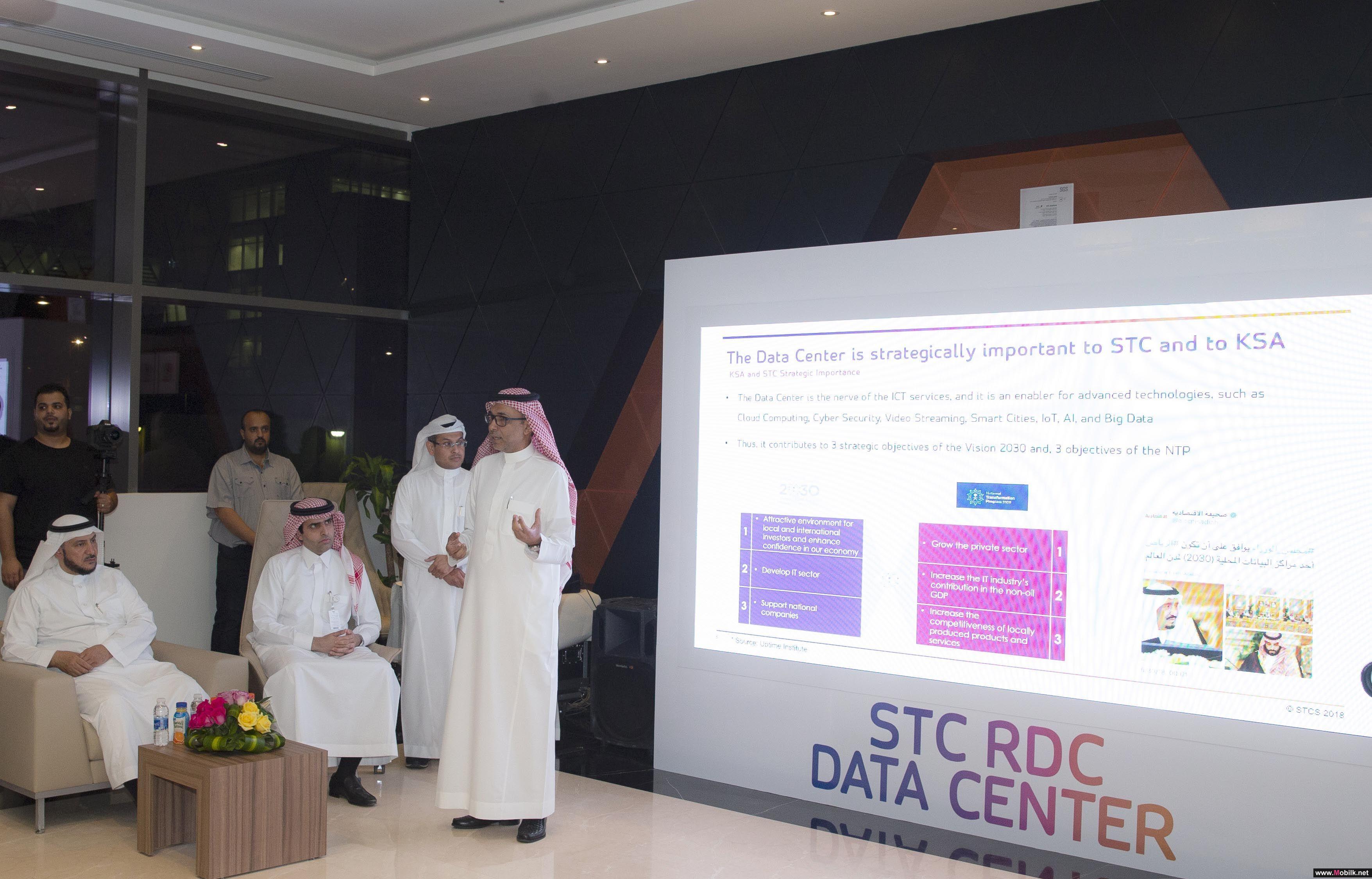 الاتصالات السعودية تدشن مركز بيانات حديث بمواصفات عالمية