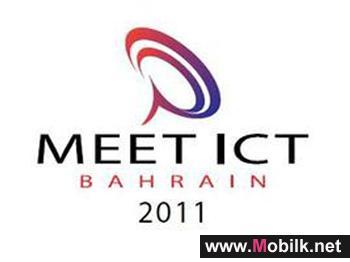 اختتام فعاليات مؤتمر تكنولوجيا المعلومات والاتصالات MEET ICT 2011