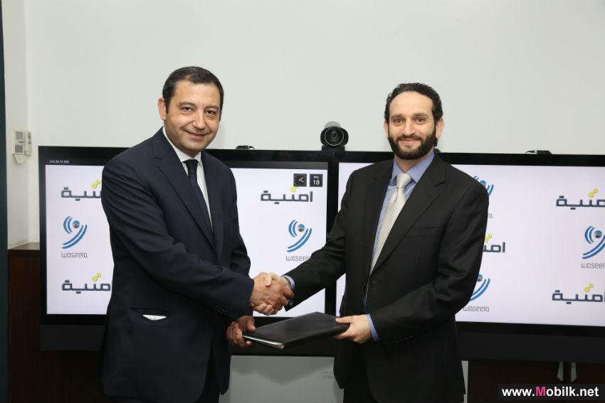 UMNIAH SIGNS STRATEGIC AGREEMENT WITH WASEELA COMPANY