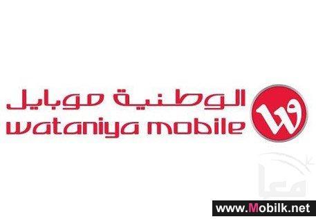 Wataniya Palestine Telecom secures loan to build new network for