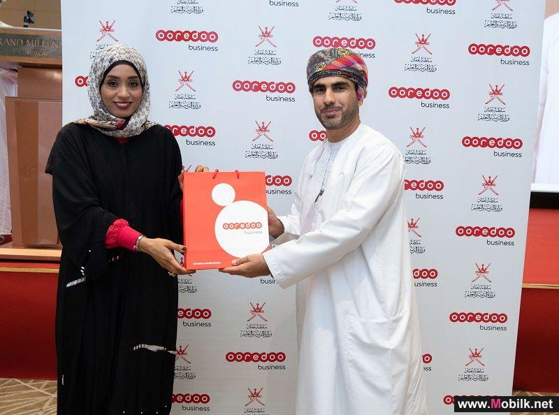 Ooredoo Signs MoU with Ministry of Education