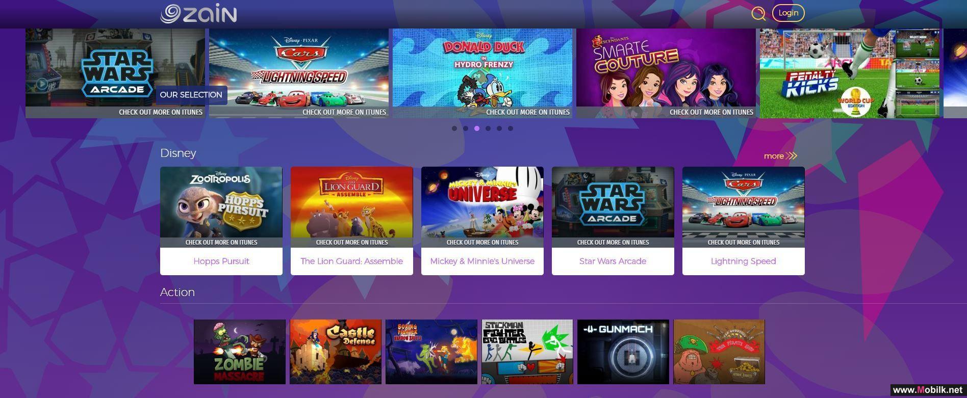 DOCOMO Digital تُطلق منصّة للألعاب الإلكترونية مع