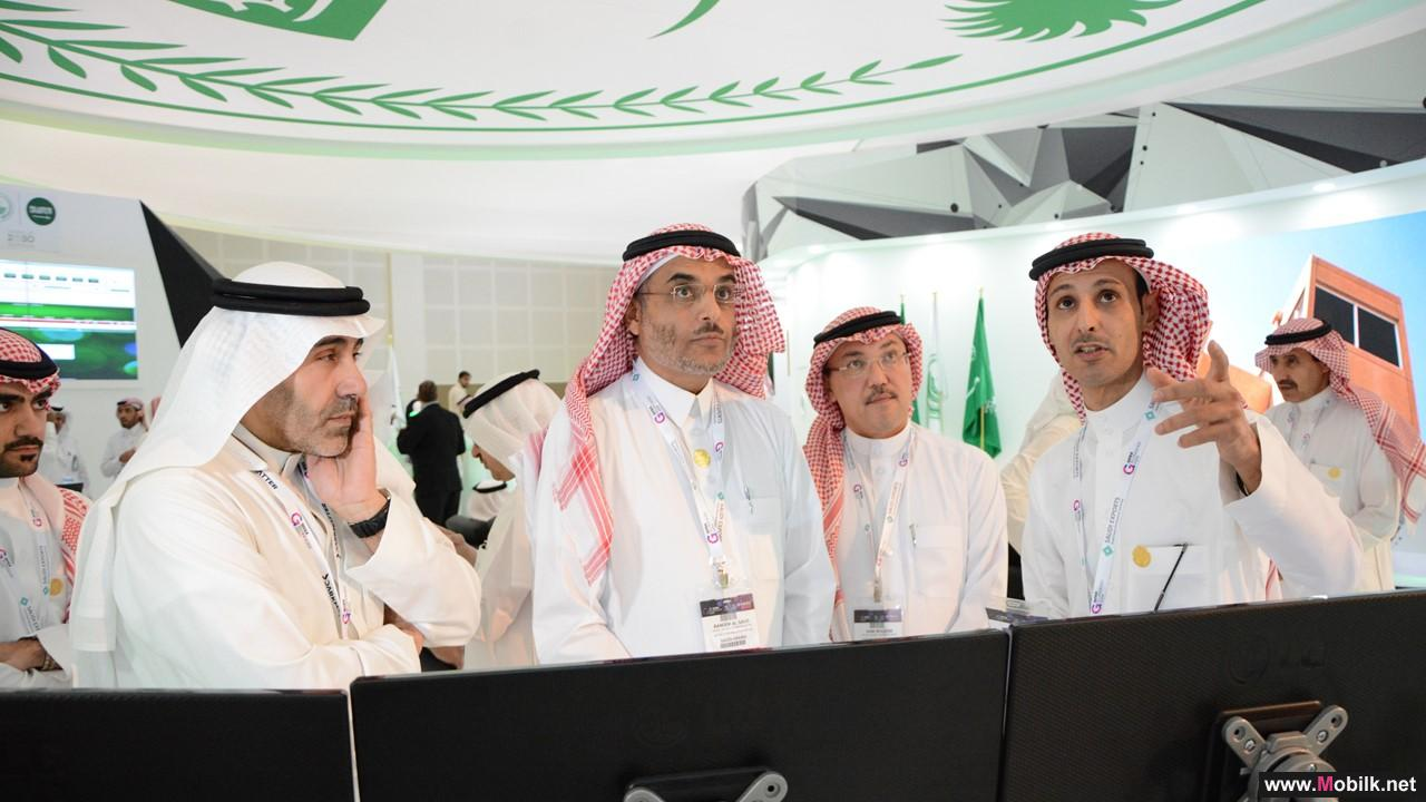 Saudi Arabia's Ministry of Interior showcases innovation and opens collaboration channels at GITEX 2016