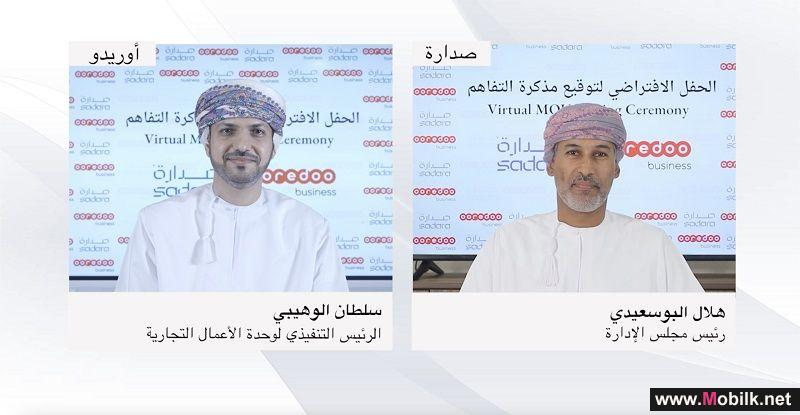 Ooredoo Partners with Sadara for Advanced B2B ICT Solutions
