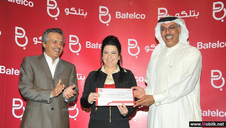 Mobilk - Batelco Awards Long Service Employees