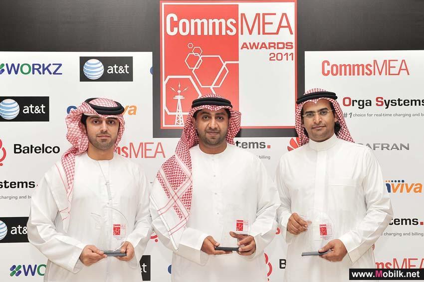 اتصالات الامارات تحصد   3  جوائز رئيسية في جوائز  CommsMEA