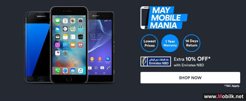SOUQ.COM's UAE 'May Mobile Mania' SALE set to Bolster Smartphone Growth