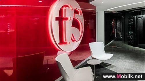 إف 5 نتوركس تطرح خدمات جديدة تمكّن شركات الاتصالات من التحوّل نحو شبكات الجيل الخامس