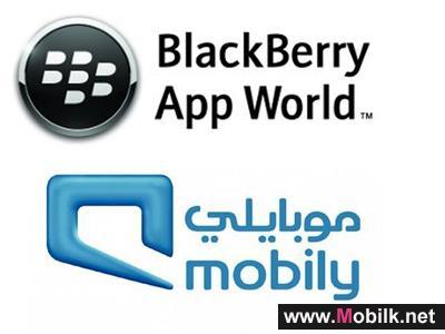 متجر تطبيقات بلاك بيري في السعودية من موبايلي