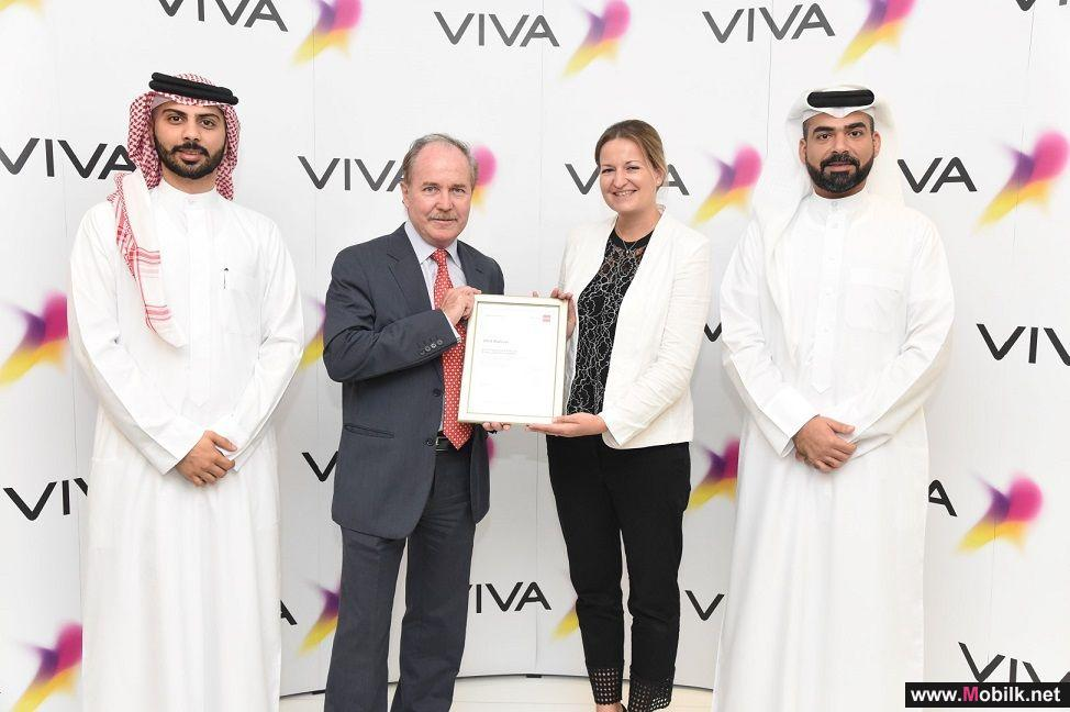 VIVA تحصل على شهادة اعتماد من قبل جمعية المحاسبين القانونيين المعتمدين ACCA