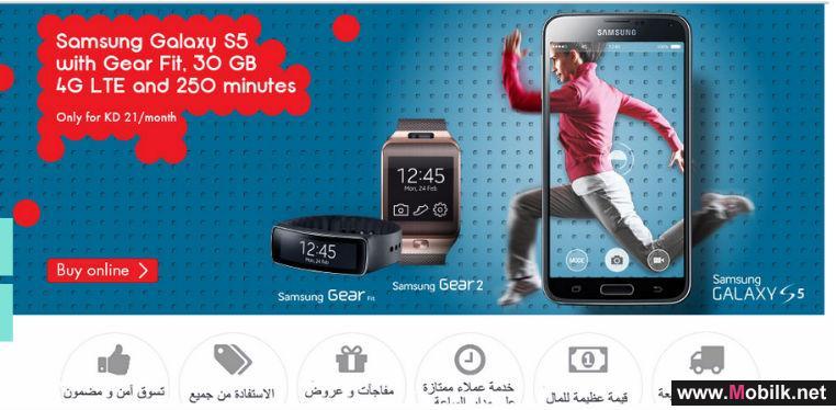 «الوطنية للاتصالات» تطلق أول موقع تسوق إلكتروني متكامل في الكويت