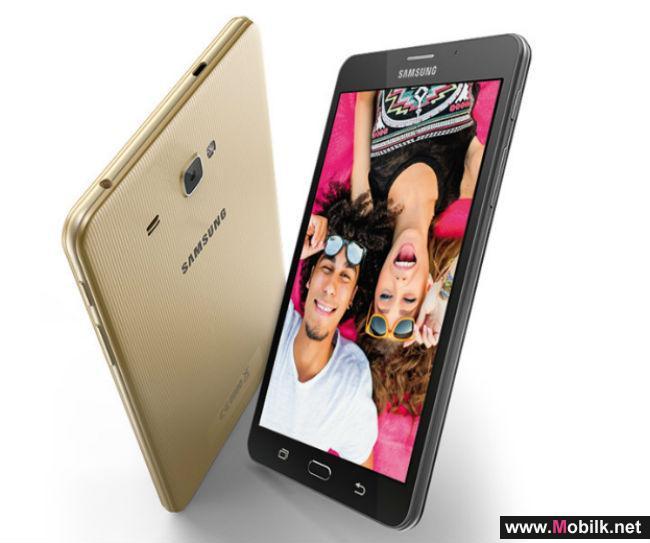 سامسونج تطلق رسميا هاتفها Galaxy J Max بشاشة 7 بوصة
