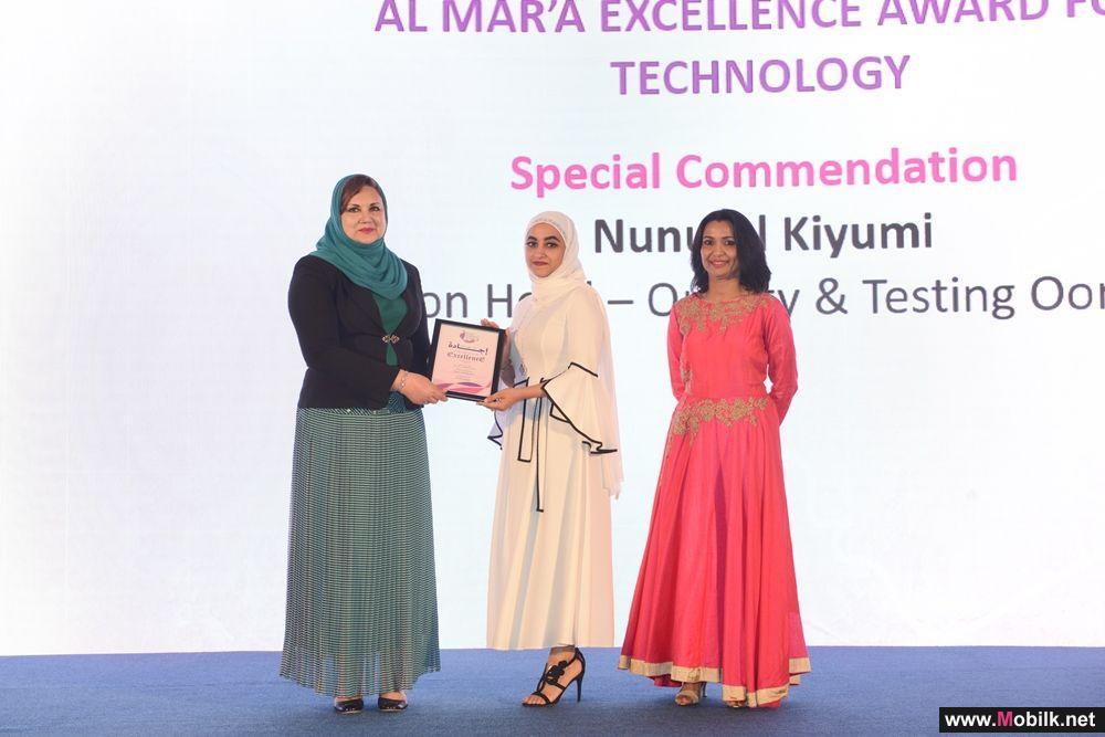 نونو الكيومي من Ooredoo تحصد شهادة التميّز في التكنولوجيا خلال حفل توزيع جوائز المرأة للإجادة لعام 2017