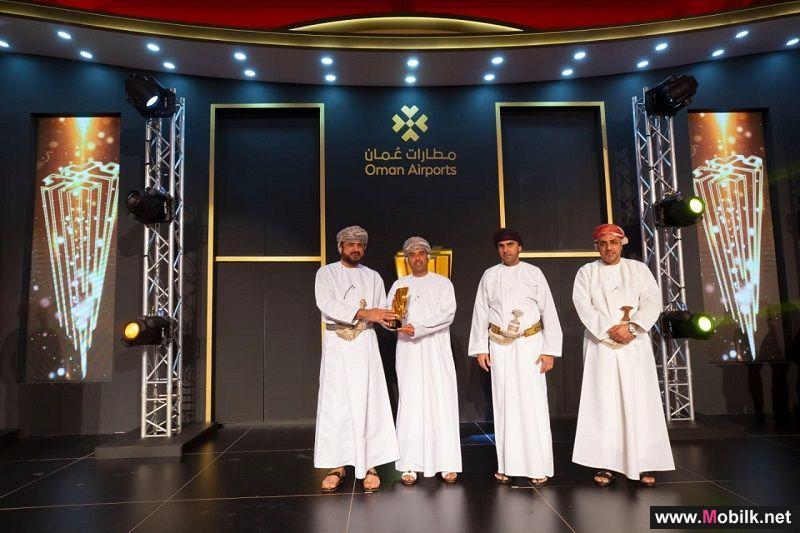 Ooredoo تحصد جائزة الشريك الرقمي المتميز من مطارات عُمان