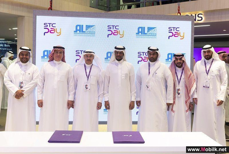 مجموعة STC تبرم 25 اتفاقية تعاون لتمكين التحول الرقمي وخدمات الجيل الخامس في جيتكس دبي 2019