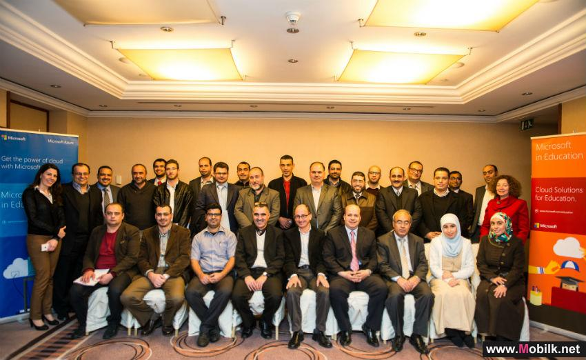 Microsoft Jordan Organizes Event on Latest Technology Innovations in Education Sector