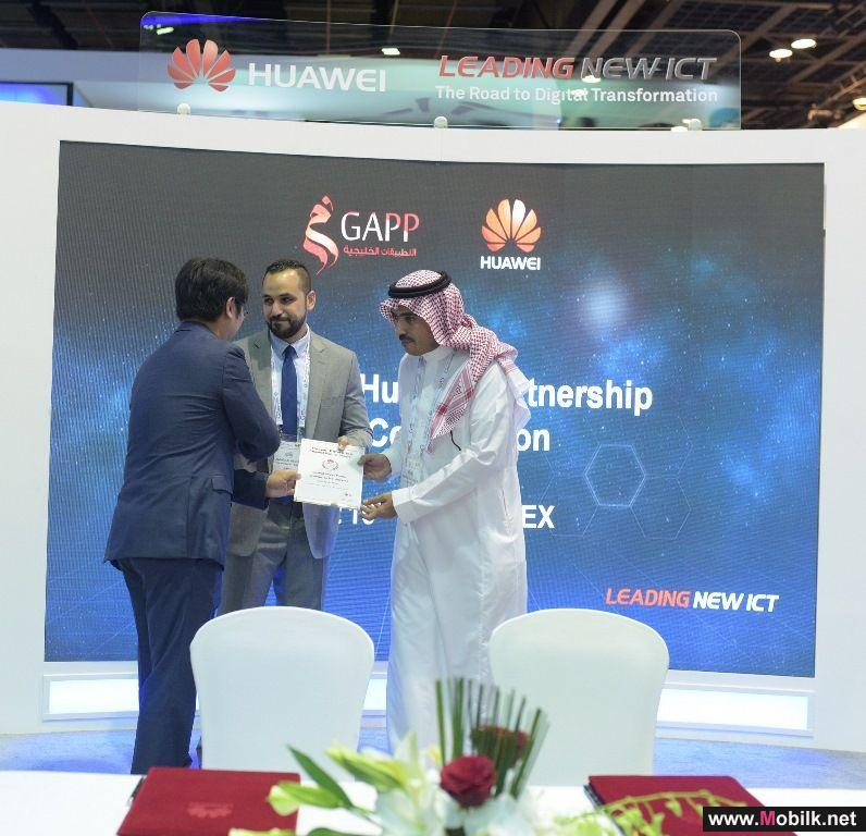 Huawei Accelerates Middle East Migration to the Cloud with Comprehensive Services and Ecosystem Introduced at GITEX 2017