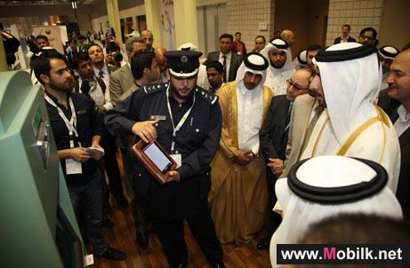 Qatar Ministry of Interior participates in QITCOM 2012 Conference and Exhibition