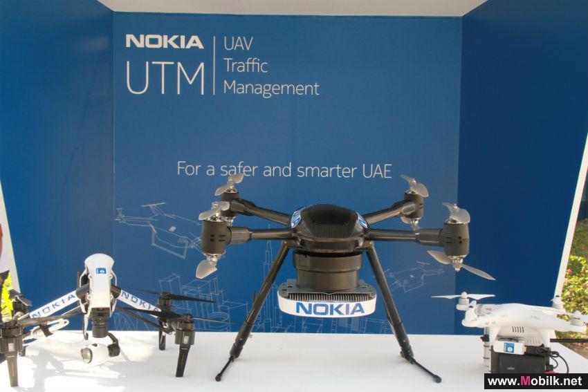 نوكيا تقدم تقنية التطور طويل الأمد لاستخدام الطائرات بدون طيار في المدن الذكية
