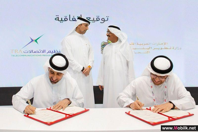 TRA Signs MoU with Ministry of Infrastructure Development