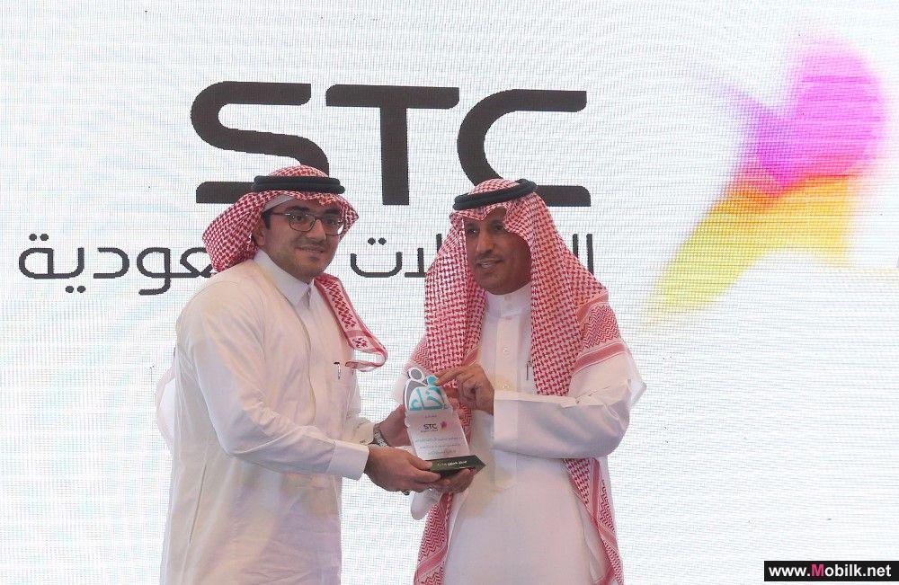 وزير العمل والتنمية الاجتماعية يكرم STC لدعمها (إخاء) لرعاية الأيتام
