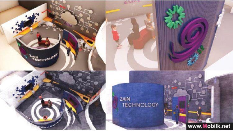 """""""زين"""" ومصنع الأفكار يدعمان مسابقة """"تصميم معروضة تفاعلية"""""""