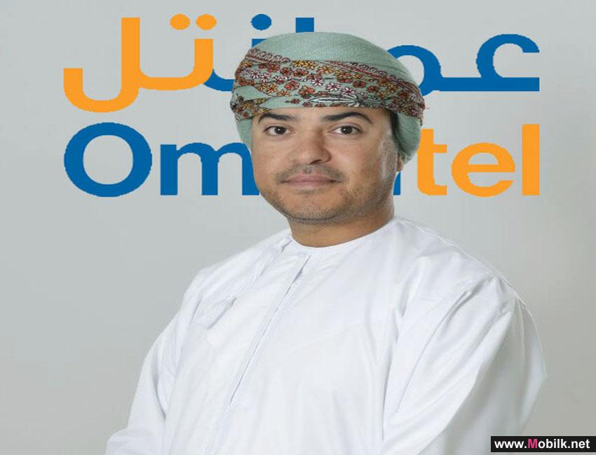 Pay As You Go ADSL for Businesses from Omantel